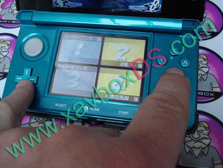 3DSbreak